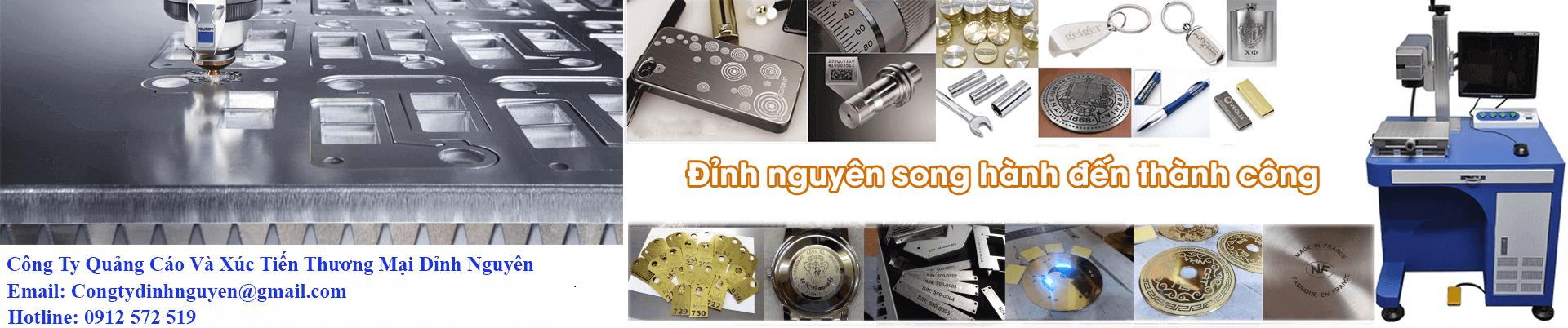 Khắc laser kim loại-004b